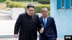 Cumbre intercoreana