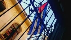 Sede del Movimiento San Isidro, en la calle Damas de La Habana Vieja. (Facebook/Yasser Castellanos)