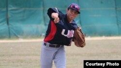 Equipo de EE UU frente al de Cuba