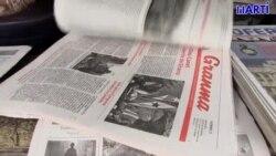 Activistas rechazaron la versión oficial acerca de la muerte de Hansel Ernesto Galiano