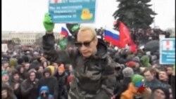 Decenas de personas protestan en calles de Rusia contra corrupción gubernamental