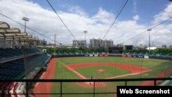 Estadio de Béisbol de Taipei, Taiwán.