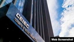 EEUU sanciona a compañía china CEIEC por vigilancia y censura de internet en Venezuela.
