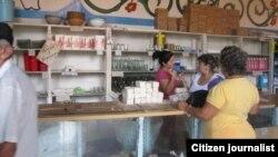Reporta Cuba/ mercado estatal/ foto /cristianosxcuba
