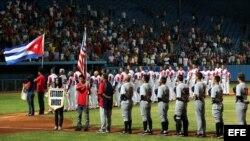 Los equipos de Cuba y Estados Unidos inician tope amistoso.