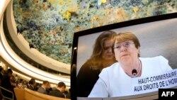 Primer discurso de Michelle Bachelet en la ONU, tras asumir el cargo de alta comisionada de los derechos. (Fabrice Coffrini/AFP).