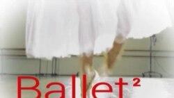 Especial | Ballet con acento cubano 2