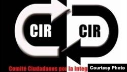 Logotipo del Comité Ciudadanos por la Integración Racial.