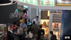 Feria Internacional de La Habana (FIHAV 2012) en Cuba. Foto de archivo.