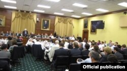 El Comité de Asignaciones de la cámara baja en sesión.