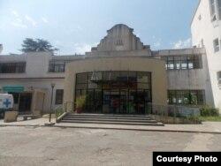 El Hospital de Ojos José Martí fundado y financiado por Cuba en Montevideo.