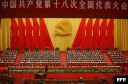 Vista general de los delegados del partido durante la ceremonia de apertura del XVIII Congreso del Partido Comunista de China (CPC) celebrado en el Gran Palacio del Pueblo de Pekín, en China, hoy jueves 8 de noviembre de 2012.