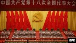 Ceremonia de apertura del XVIII Congreso del Partido Comunista de China (CPC), en el Gran Palacio del Pueblo de Pekín, en China. Archivo.
