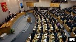 Duma de la Federación Rusa