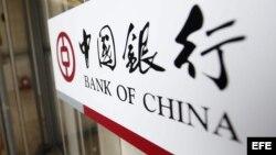Oficinas de Banco de China, en Pekín.