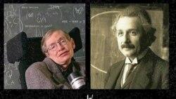 1800 Online con información sobre el recien fallecido Stephen Hawking y su conexión con Albert Einstein