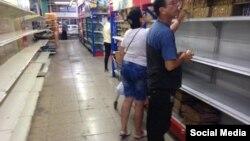 Estantes vacíos en el Mercado de La Copa, en Miramar, Playa, La Habana. (Oscar Csanella/Facebook)