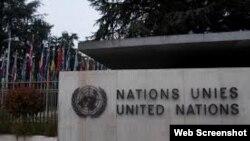 Sede de Naciones Unidas en Ginebra, Suiza