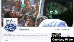Página de Facebook de Jamenei