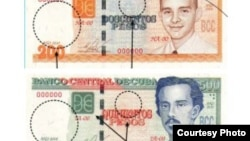 El billete de 200 pesos lleva la efigie de Frank País, y el de 500, la de Ignacio Agramonte.