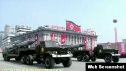 Cohetes norcoreanos.