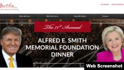 The Alfred E Smith Memorial Dinner
