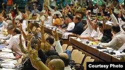 Asamblea Nacional de Cuba. Archivo.