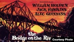 Poster de la película Puente sobre el río Kwai