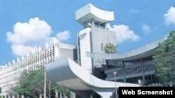 Sede del Centro Nacional de Investigaciones Científicas