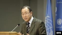 UN Secretary General Ban Ki-moon announced he invited Iran to take part in Syria's peace talks