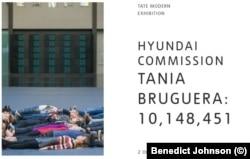 Exhibición de Tania Bruguera en el Tate Modern