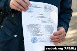"""Una carta oficial del jefe de la Iglesia ortodoxa bielorrusa, Paval Metropolitano, decía que Shramko había """"desacreditado a la Iglesia ortodoxa y había sembrado enemistad y odio en los corazones [de sus fieles]""""."""