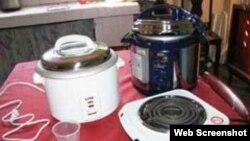 Reporta Cuba. Cocinas cubanas.