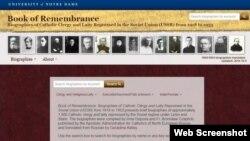 Portada digital del libro sobre los mártires católicos en la URSS.