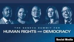 Cumbre de DDHH y Democracia 2019 escuchará el caso del Dr.Cardet