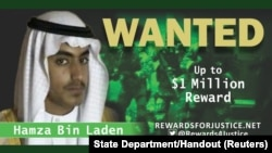 El Departamento de Estado publicó este anuncio con la recompensa por información sobre el paradero de Hamza bin Laden.
