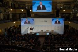Pompeo en la Conferencia de Munich 2020