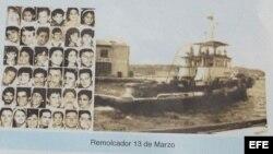 """Fotograría del remolcador """"13 de marzo"""""""