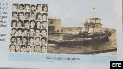 Cuba 60 años (Década 1990 – 1999 Primer Programa)