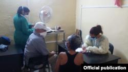 Fotografía publicada por el Hospital General Universitario Dr. Gustavo Aldereguia Lima de Cienfuegos.