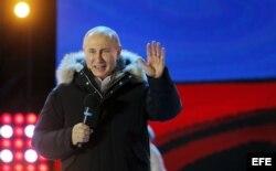Elecciones presideneciales en Rusia, 2018