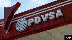 Logotipo de PDVSA, empresa del petróleo en Venezuela.