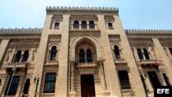 Fachada principal del Museo egipcio de Arte Islámico.