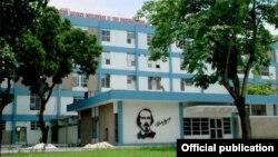 Hospital provincial Carlos Manuel de Céspedes de Bayamo.