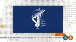 Irán afirma haber derribado un dron estadounidense en su territorio