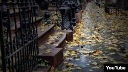 """Martí: """"Canto de otoño"""""""