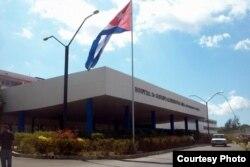Hospital Universitario de Cienfuegos Dr. Gustavo Aldereguía Lima.