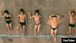"""Fotograma de """"La piscina"""""""