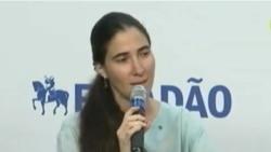 Yoani pide a Brasil mayor dureza con Cuba