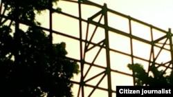 Reporta Cuba Anfiteatro Artemisa foto Misael Aguilar